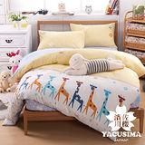 【日本濱川佐櫻-歡樂世界】台灣製雙人四件式精梳棉兩用被床包組
