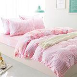 【鴻宇HongYew】美國棉/獨角獸的神祕夢境-雙人特大四件式兩用被床包組