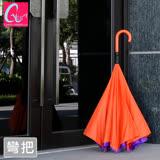 【專利正品】Carry 凱莉英倫風 反向傘(不滴水)彎把橘