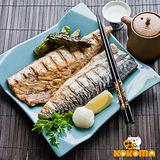 【極鮮配】挪威薄鹽鯖魚-中(100-140g/包) 急速冷凍、鎖住新鮮