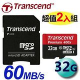 【超值兩入組】Transcend 創見 32GB 60MB/s microSDHC UHS-I C10 記憶卡