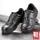 (男) PAMAX 銀纖黏帶寬楦安全鞋 黑 鞋全家福