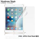 魔力 APPLE iPad Mini 4 高透光抗刮螢幕保護貼