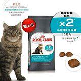 法國皇家》貓咪UC33泌尿道保健嗜口性貓糧10kg