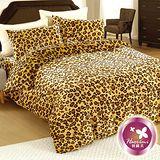 【羽織美】經典豹紋 溫暖法蘭絨加大舖棉床包被套組