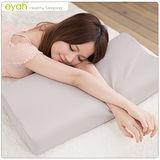 【eyah】3M備長炭條能量記憶枕-工學型-M中枕