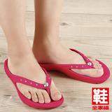 (女) Arriba MIT鑽飾超輕人字夾腳拖鞋 多色隨機 鞋全家福
