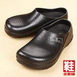 (男女) GIOVANNI VALENTINO MIT二代荷蘭鞋 黑 鞋全家福
