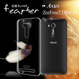 Asus Zenfone2 Laser 5.0吋 ZE500KL 超薄羽翼耐磨水晶殼 透明殼(耐磨版)