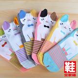 貝柔 立體趣味止滑童襪 貓咪 多色隨機 鞋全家福