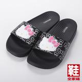 (女) HELLO KITTY 經典造型輕量拖鞋 黑 鞋全家福