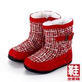 (中童) ROBERTA 毛呢布側扣雪靴 紅 鞋全家福