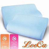 【LooCa】抗菌防蹣人體工學記憶枕(2入)
