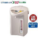 虎牌3L微電腦液晶熱水瓶PDR-S30R-CU