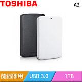 TOSHIBA東芝 A2 Basic 黑/白靚潮 II 2.5吋 1TB 行動硬碟
