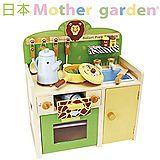 「日本Mother Garden 」歡樂草原動物廚具組
