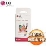 LG PS2203 2*3吋 Pocket Photo 專用相紙(1盒/共30張)