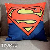 TROMSO-品味英倫棉麻抱枕/超人