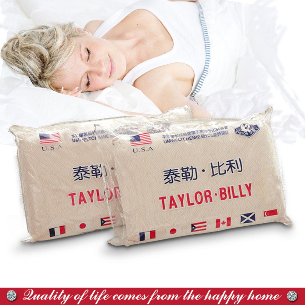 【Betrise】泰勒比利 頂級100%天然乳膠枕標準型(一入組)