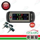 【ORO】無線胎壓偵測器TPMS 胎內 W410B 省電型 (含安裝)