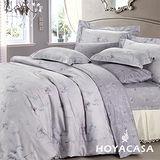 《HOYACASA 花語如詩-紫》絲棉雙人四件式兩用被床包組