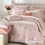 《HOYACASA 花語如詩-粉》絲棉雙人四件式兩用被床包組