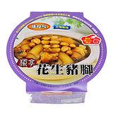【膳食家】花生豬腳湯(450g)