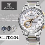 CITIZEN Eco-Drive 商務科技半金衛星對時男用腕錶-雙色錶帶/44mm/CC3006-58A