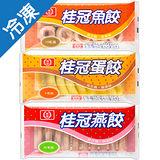 桂冠熱銷火鍋餃超值組90G-104G*24包/組