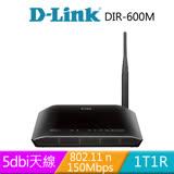 D-Link 友訊 DIR-600M Wireless150 無線寬頻路由器