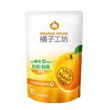 (任選)【橘子工坊】天然制菌天然濃縮洗衣粉補充包800g