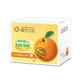 (任選)【橘子工坊】天然制菌天然濃縮洗衣粉800g盒裝