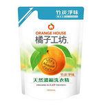 (任選)【橘子工坊】竹炭淨味天然濃縮洗衣精補充包1800ml