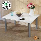 BuyJM鏡面白低甲醛鐵腳茶几桌/和室桌(80*60公分)