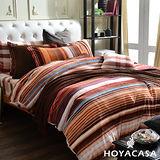 《HOYACASA 薩爾瓦多》雙人四件式薇芙絨被套冬包組