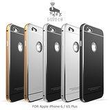 LUPHIE Apple iPhone 6 / 6S Plus 金屬邊框鋼化背殼