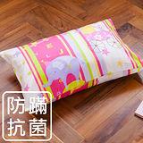 【鴻宇HongYew】兒童透氣多孔纖維枕-馬戲團