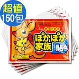 【袋鼠寶寶】12HR長效型貼式暖暖包(150包入)