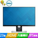 DELL 戴爾 S2316H 23型 IPS 液晶螢幕《原廠三年保固》