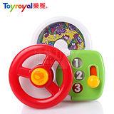 日本《樂雅 Toyroyal》快樂方向盤玩具組
