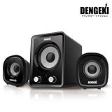 DENGEKI電擊 2.1聲道USB多媒體喇叭 SK-827
