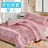 【LooCa】維納斯緞面緹花四件式寢具組(雙人)