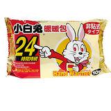 日本原裝進口 桐灰製造 小林製藥小白兔暖暖包-非貼式(每包內有10片) 持續24小時維持均溫40℃