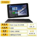 ASUS T100HA-0263KZ850 10.1吋觸控 128G X5-8500四核 2in1變形平板 送平板超值好禮包+10吋專用防震袋