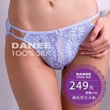 岱妮蠶絲 - (3A58602) 側鏤空蕾絲低腰三角女內褲/單面平紋(特惠價)