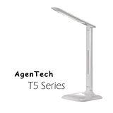 AgenTech LED T5系列檯燈