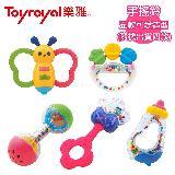 日本《樂雅 Toyroyal》寶寶固齒搖鈴組 【可消毒鍋消毒】
