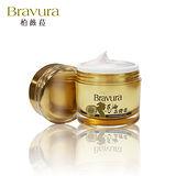【柏薇菈Bravura】馬油晶鑽乳霜(50ml)