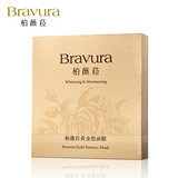 【柏薇菈Bravura】黃金箔面膜(5pcs)