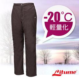 意都美 Litume】中性 Primaloft One 保溫棉防潑水休閒保暖長褲 咖啡 P8712